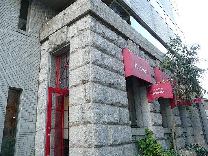 毎日新聞神戸支局旧正面玄関_c0112559_13443978.jpg