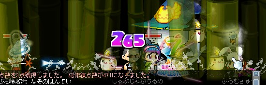 c0027161_19554548.jpg