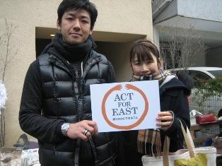 関東・東北スマイルプロジェクト_e0170966_1302887.jpg