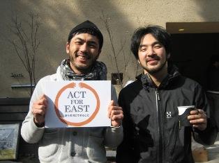 関東・東北スマイルプロジェクト_e0170966_1304462.jpg