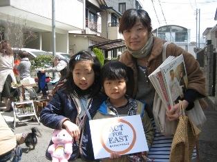 関東・東北スマイルプロジェクト_e0170966_1331287.jpg