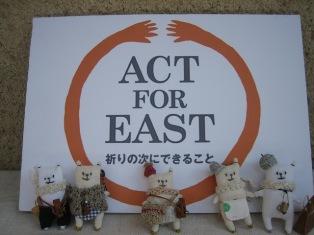 関東・東北スマイルプロジェクト_e0170966_1333570.jpg