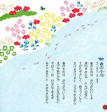 f0235967_073832.jpg
