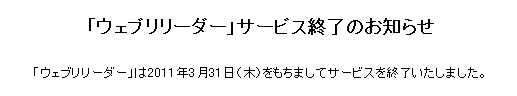 b0078675_10351526.jpg