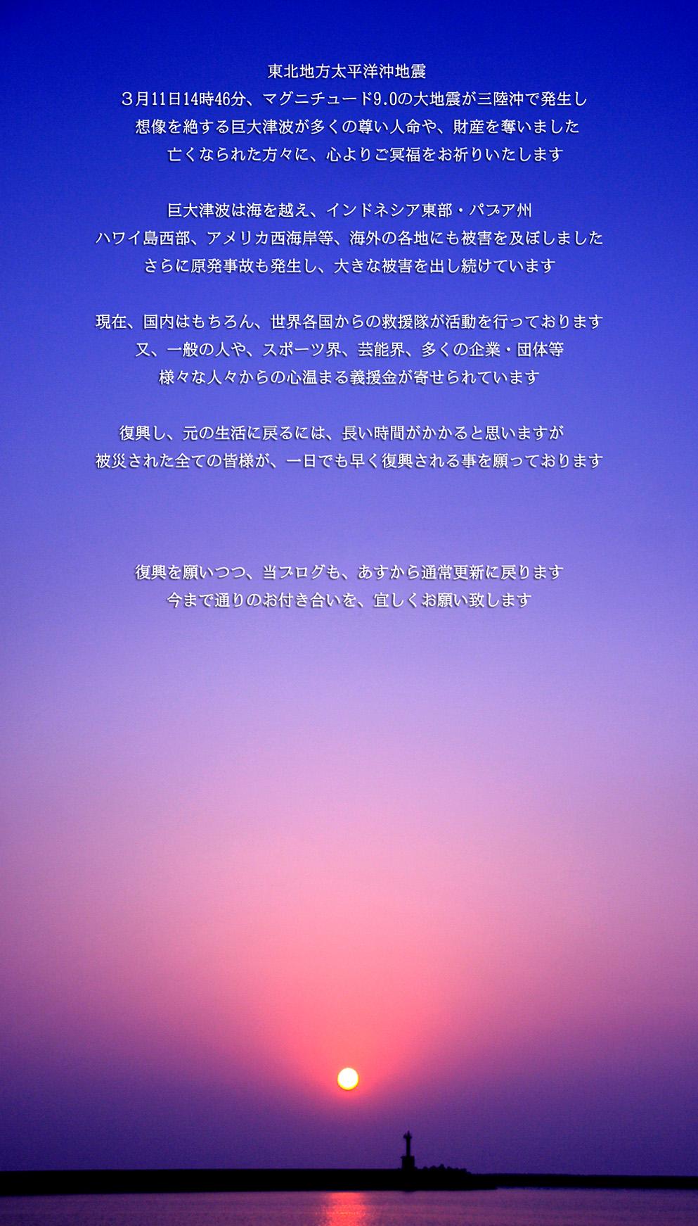e0149577_08541.jpg