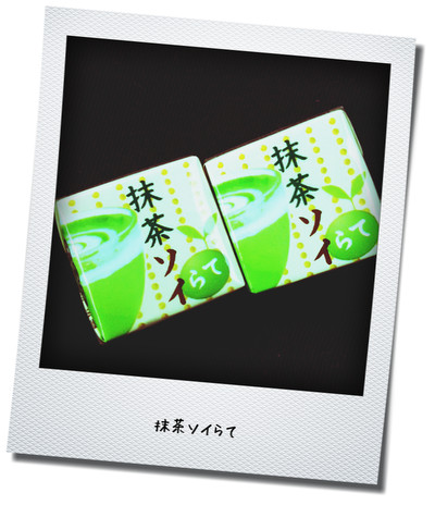 f0189385_13956.jpg