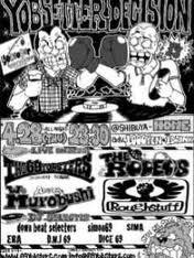 <2011/04->ROUGH STUFF GIGS!!!_e0184090_7175925.jpg
