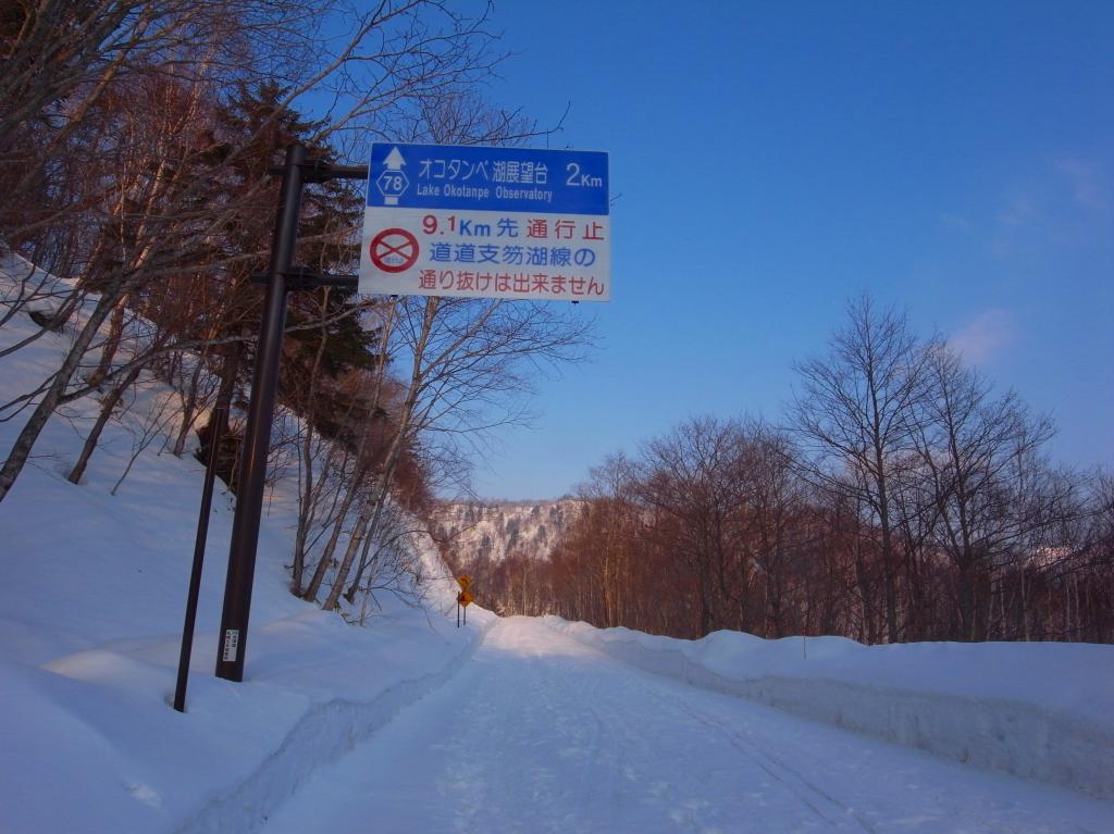 3月31日、フレ岳-その1-_f0138096_16533280.jpg