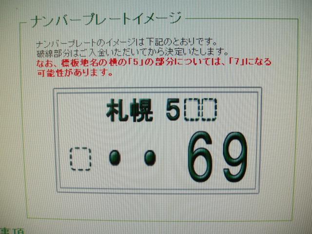 c0161601_1393732.jpg