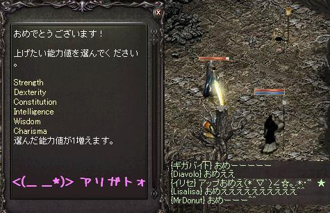 f0072010_2473135.jpg