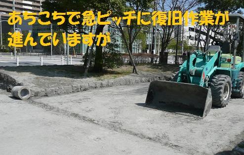f0121712_2310078.jpg