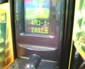 b0020017_21292013.jpg