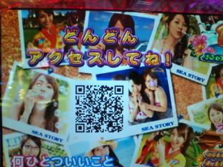 b0020017_21294576.jpg
