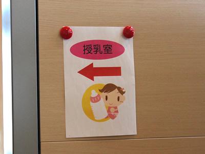 赤ちゃんステーション_d0063218_11454169.jpg