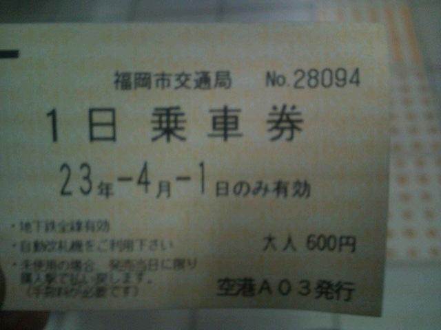 c0223419_22125568.jpg