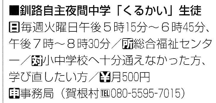 f0202120_729309.jpg