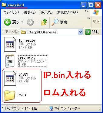 b0030122_112797.jpg