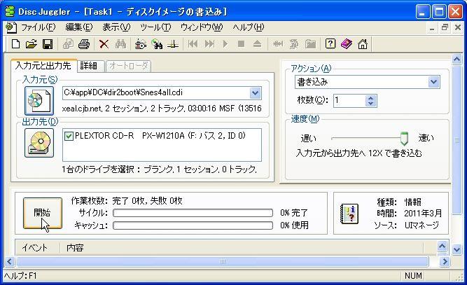 b0030122_132673.jpg