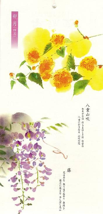 d0065324_200529.jpg