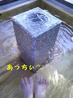 f0148927_2322466.jpg