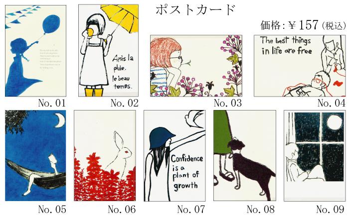 コマツマユミ個展「もののめ」販売商品一覧_f0010033_13585460.jpg