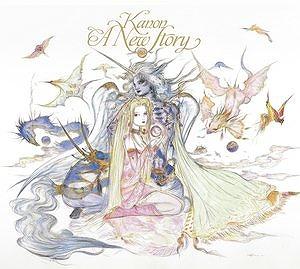 ゲーム音楽の巨匠、植松伸夫氏とカノンとのコラボレーション・アルバム「A New Story」4月27日発売!_e0025035_14184051.jpg