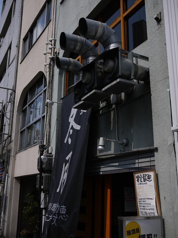 ある日の横川地区(Ⅱ)_b0190540_001748.jpg