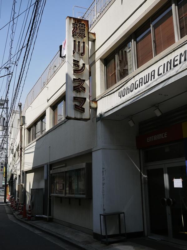 ある日の横川地区(Ⅱ)_b0190540_23585011.jpg