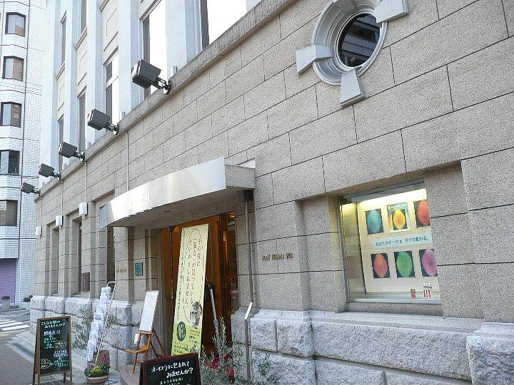 神戸のフットテクノビル_c0112559_14514764.jpg
