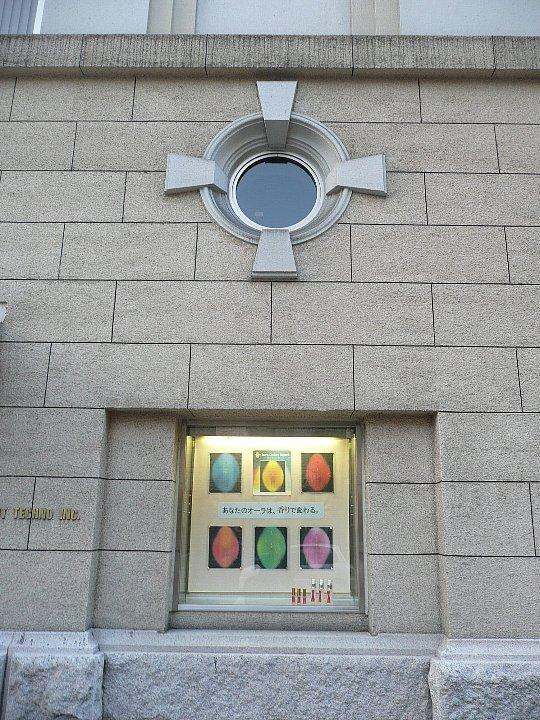 神戸のフットテクノビル_c0112559_14515466.jpg