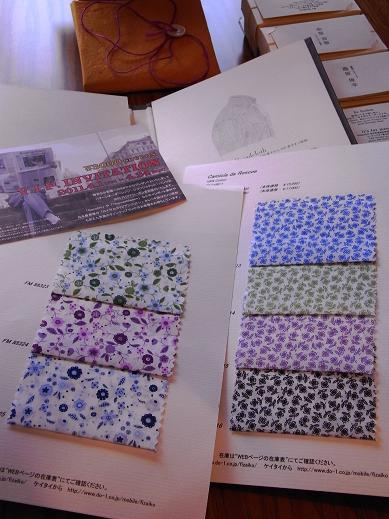 2011 春のV.I.P. INVITATION ~ 「パターンオーダーシャツ」&「シャツJK」&「ユーバーパンツ」編 _c0177259_21535868.jpg