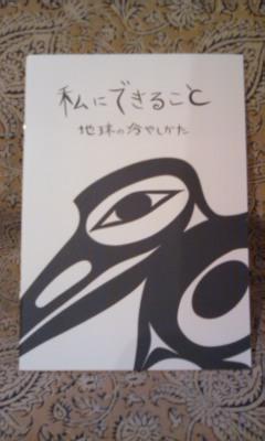 f0131561_15384718.jpg