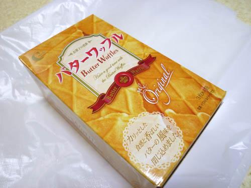 南大門市場で買ったものです。バターワッフルは138円でした。他スーパーで... バターワッフル