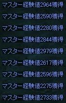 f0233667_2019597.jpg