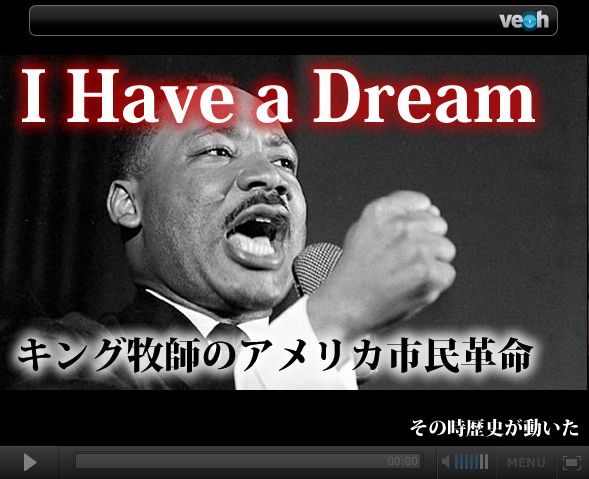 I have a dream._c0052876_1047482.jpg