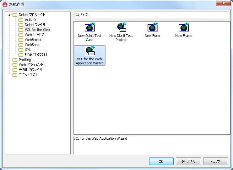 Delphi XE Pro - Team Japan » Delphi XE から SQLite3 を利用する に対して_b0003577_1244624.jpg