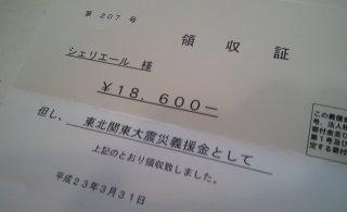 b0098081_132222100.jpg