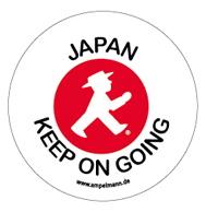 JAPAN KEEP ON GOING_c0180686_0391221.jpg