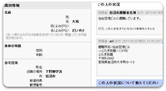 b0101387_15491593.jpg