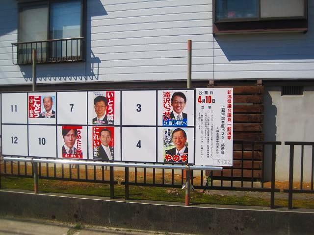 選挙_b0163804_8434937.jpg