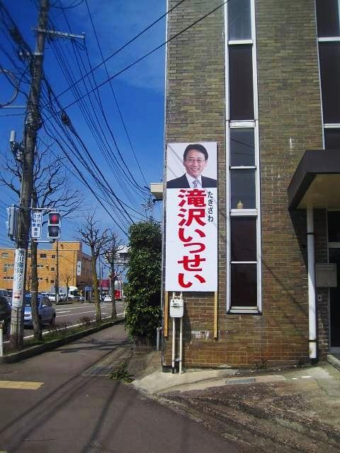 選挙_b0163804_844916.jpg
