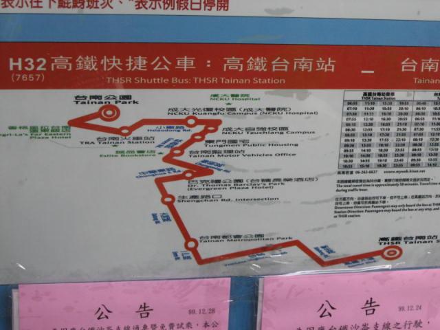台湾4日目①_a0100706_23234964.jpg