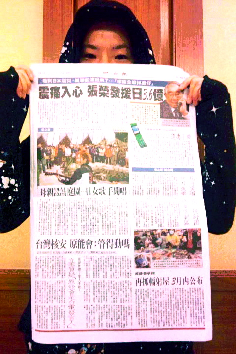 西日本新聞と台湾聯合報に記事掲載…「震災支援・返礼ライブ」「愛之歌」_f0115311_1105011.jpg