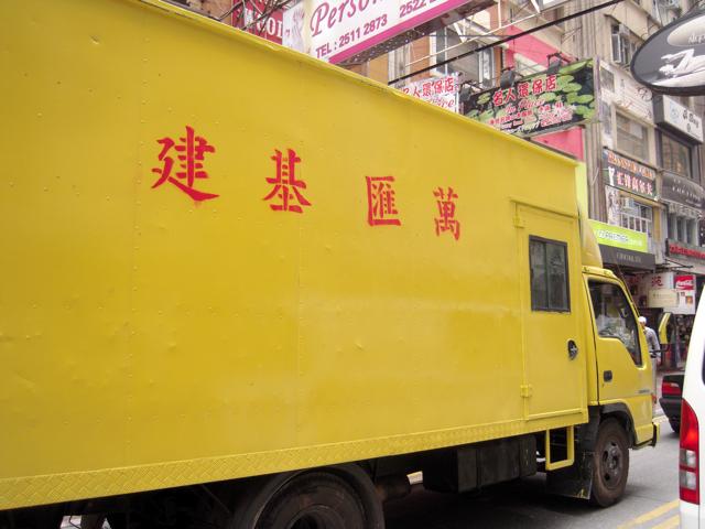 ステンシルな香港_e0175918_153547.jpg