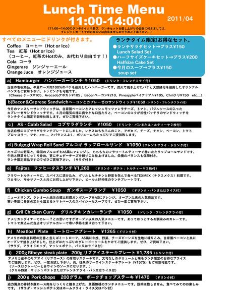 4月のお勧め_a0142320_011196.jpg