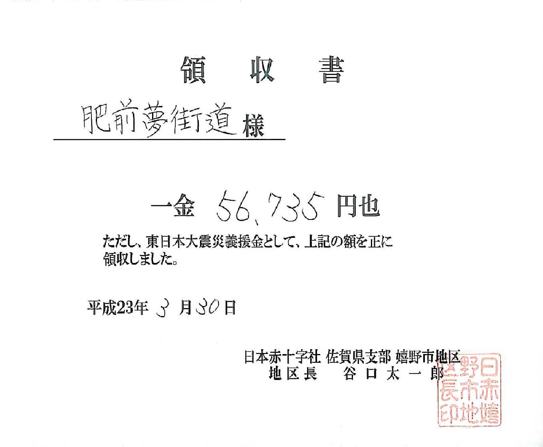 f0230333_1114953.jpg