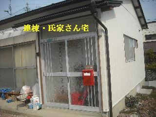 f0031037_2102710.jpg