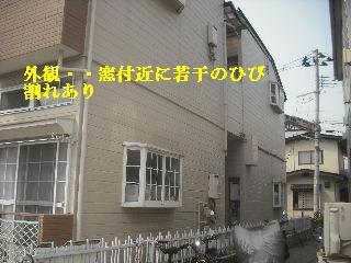 f0031037_2132022.jpg