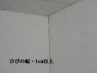 f0031037_2141835.jpg