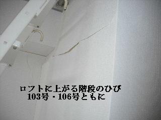 f0031037_2143441.jpg